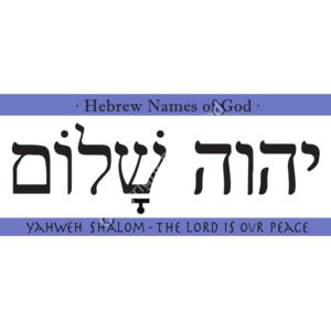 YAHWEH-SHALOM-The-Lord-is-our-Peace Thumbnail
