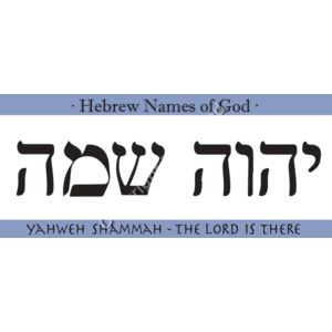 YAHWEH-SHAMMA-The-Lord-is-there Thumbnail